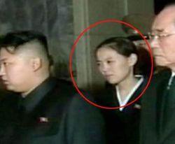 Ким Е Чжон рядом с братом