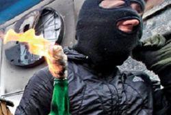 На Федерацию футбола Украины совершен налет, атака отбита