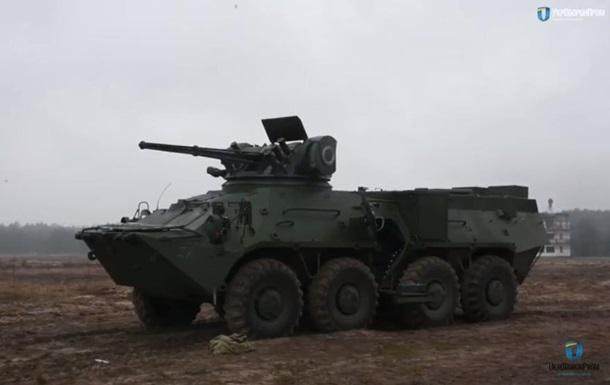 Уничтожит любую бронетехнику врага. Укроборонпром провел начальные испытания нового боевого модуля