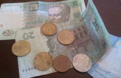 Обвал ВВП Украины: что ждет курс украинской гривны