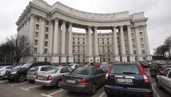 Киев обсудит предложение РФ об оказании гумпомощи Донбассу