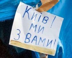 Комитет солидарности с Майданом появился в России
