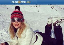 Зимний отдых звезд шоу-бизнеса России