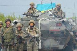 Силы АТО вошли в Северодонецк и Лисичанск
