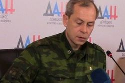 ДНР уверяет в отсутствии намерений атаковать силы АТО: берегут людей
