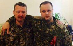 Стрелок-Гиркин стал отработанным материалом для России и подлежит ликвидации