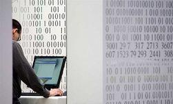 Хакеры добрались до данных спецслужб США