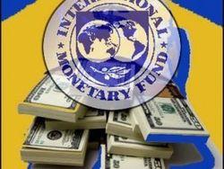 Украина получит кредит от МВФ зимой – эксперты