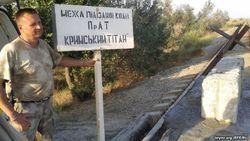 Как крымский «Титан» Фирташа обошел украинские санкции