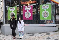 Японию охватила сексуальная контрреволюция