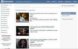 ВКонтакте появились лицензионные фильмы с рекламой