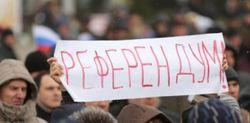 Сотня общин Донбасса высказалась за присоединение к Днепропетровской области