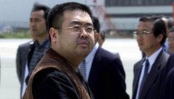 Эксперты установили вещество, которым отравили брата Ким Чен Ына