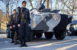 Днепропетровск объявил дополнительную мобилизацию