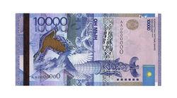 Курс тенге укрепился к евро и японской иене