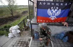 В ДНР приняли налоговый кодекс и «простили» бизнесменам долги Украине