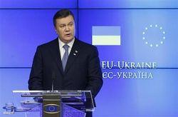Ассоциация с ЕС вместо союза с Москвой – окончательный выбор Януковича