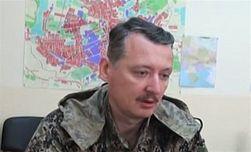 Паника Стрелка-Гиркина: Силовики закрывают последнее «окно» на границе