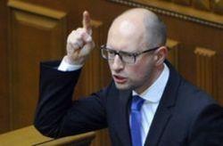 Отставку Яценюка Рада обсудит сегодня в открытом режиме