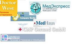 24 самых известных в Интернете медицинские компании Германии