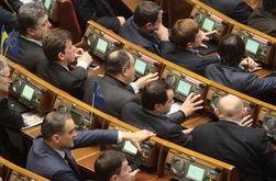 Избирательные блоки на выборы в Раду фактически сформированы