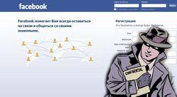 Вредоносный вирус ворует деньги у пользователей Facebook
