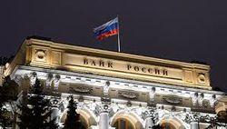 ЦБ теряет оптимизм по отношению к экономике РФ