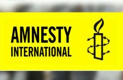 Amnesty International требует расследования военных преступлений на Донбассе