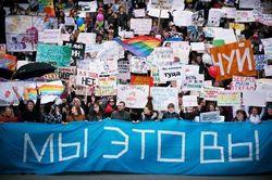 """Вопреки запрету властей в Новосибирске проходит """"Монстрация"""""""