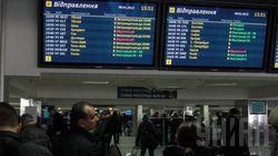 Лысенко: Удалось предотвратить хакерскую атаку на систему аэропорта «Борисполь»
