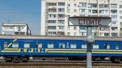 Постановление правительства Украины о блокаде Крыма вступило в силу