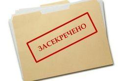 В Украине массово торгуют базами данных и военными секретами