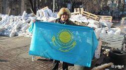 Флаг Казахстана на Евромайдане в Киеве