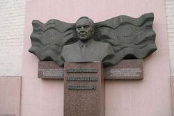 Бюст Назарбаеву в украинском Днепродзержинске коммунисты хотят снести