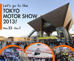 Автомобили будущего – фишка открывшегося автосалона Tokyo Motor Show