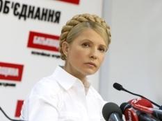 Тимошенко назвала три цели Путина в Украине в текущий момент
