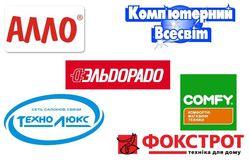 Названы популярные интернет-магазины электроники в Одноклассники: Эльдорадо и Алло