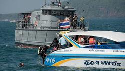В Таиланде умер 12-летний россиянин, пострадавший при крушении парома - уроки туристам