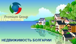 Premium Group: бизнес-активы в виде недвижимости в Болгарии имеют большой потенциал к росту