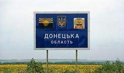 В Донецкой области переименуют около полусотни городов и сел