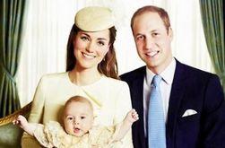 На имени будущего ребенка принца Уильяма можно заработать полмиллиона фунтов