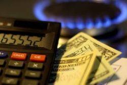 ВБ и ЕИБ дают финансовые гарантии Украине на закупку газа