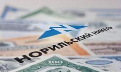 В инвестиционной компании «Гофмаклер» рекомендуют покупать акции «Норникеля»