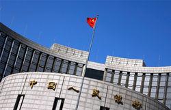 Центробанк Китая подозревают в намеренном создании хаоса на валютном рынке