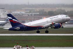 «Аэрофлот» готовит корпоратив за 65 млн. рублей