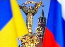 Отношение россиян к Украине неожиданно улучшилось – Левада-центр