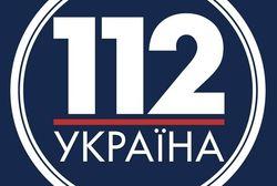 Акционер телеканала «112 Украина» Подщипков попросил убежища в Австрии