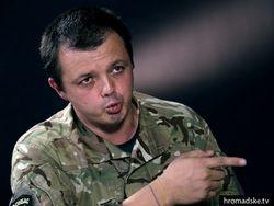 Семенченко манипулирует информацией о блокаде Донбасса – КИУ
