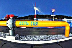 Долги Нафтогаза перед Газпромом возникли из-за теплоснабжающих компаний