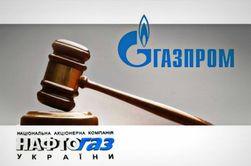 """Киев готовится к аресту активов """"Газпрома"""""""